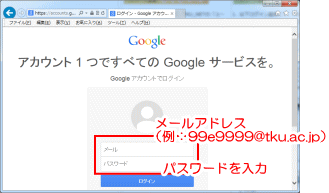 gmail-01.png