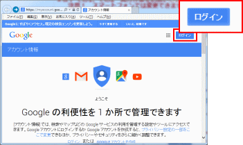 gmail-2015-01.png