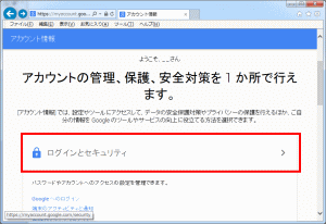 gmail-2015-02.png