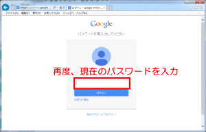 gmail-2015-04.png