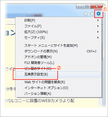 ie1120140702.png