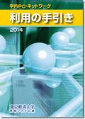2014年度版