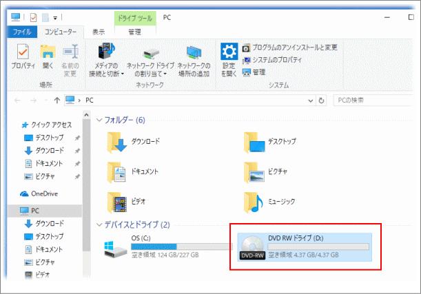 pdf ファイル 削除できない windows10