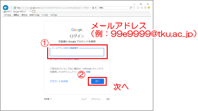 gmail-2020-02.png