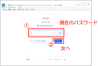 gmail-2020-03.png