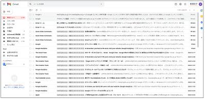 top-mail-gamen.png