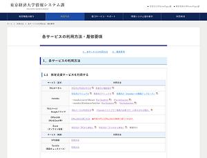 top-manual-youkou.png