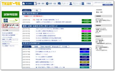 top-portal-gamen.png