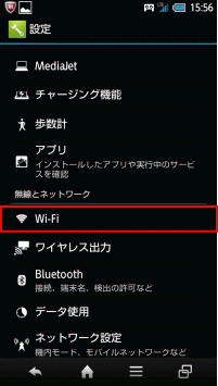 android-wifi2-1.png