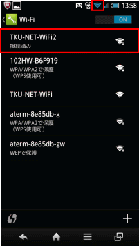 android-wifi2-11.png