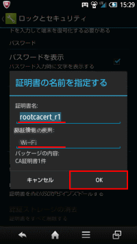 android-wifi2-14.png