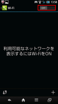 android-wifi2-7.png