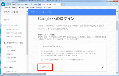 gmail-2015-03.png