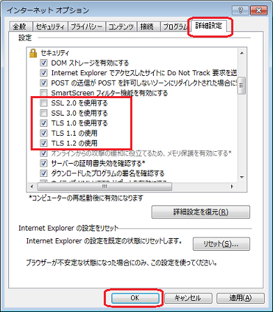 ie-ssl.png
