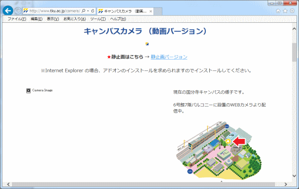 ie1120140701.png