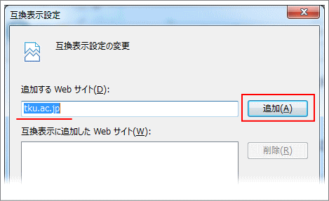 ie1120140703.png