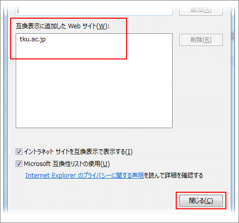 ie1120140704.png