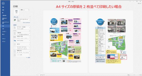 print2016082301.png