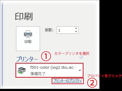 print2016082302.png