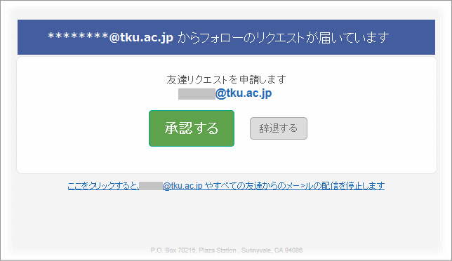 spam2015.png