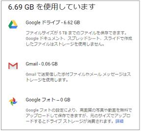 storage-01.png