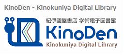 kinoden-logo.png