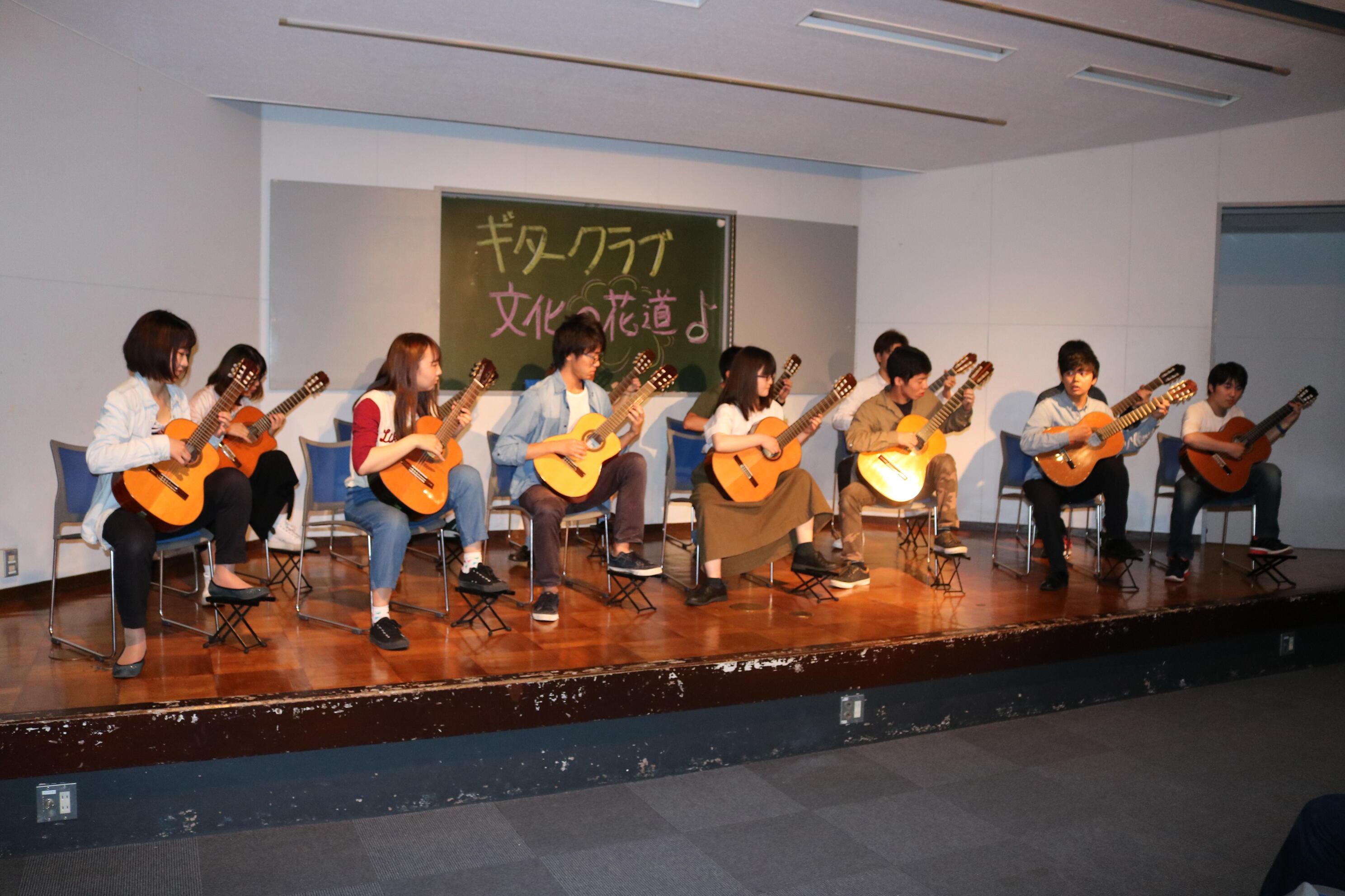 ギタークラブ