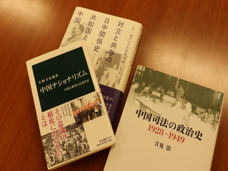 近現代中国のナショナリズムとリベラリズム