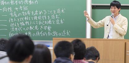 経済学部 | 東京経済大学