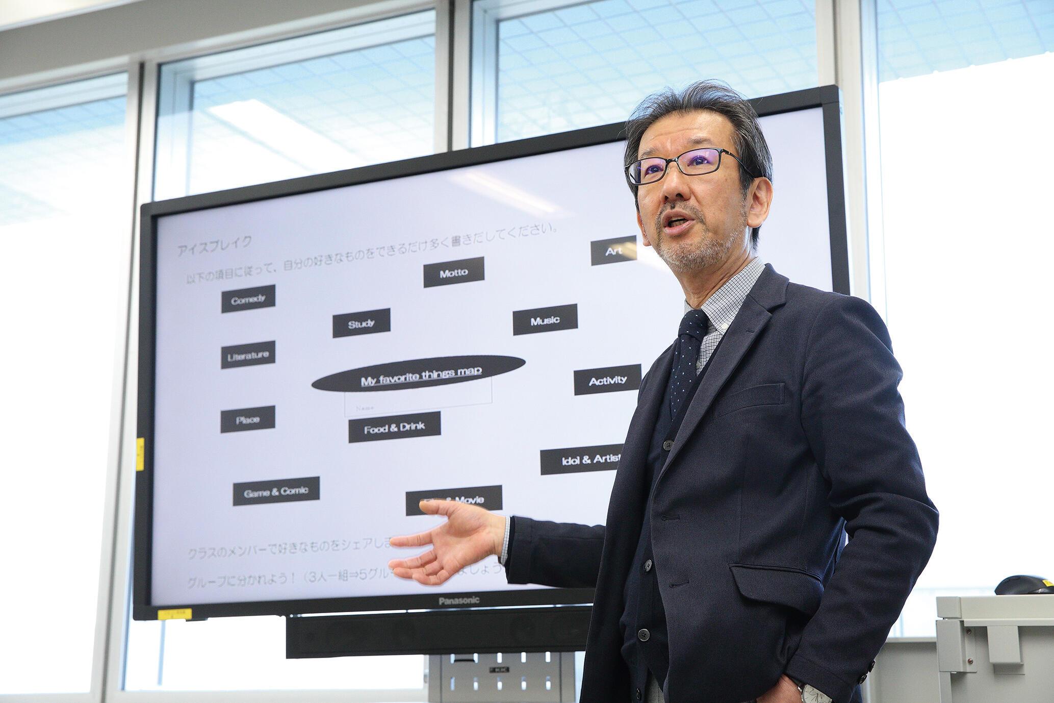 キャリアデザイン・ワークショップⅠ/新井一 央特命講師