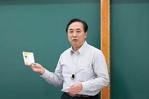日本文学Ⅱ/大岡 玲 教授