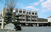 関西大倉学園