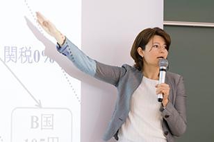 国際経済学/サフチェンコ・リュドミーラ 准教授
